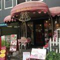 秋葉原・カレー専門店ベンガルが移転!移転先未定で8月22日にいったん閉店