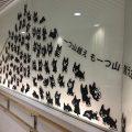 熊本駅の「おてもやん通り」には101匹の「クロちゃん」がいる!「おてもやん通り」とは?!