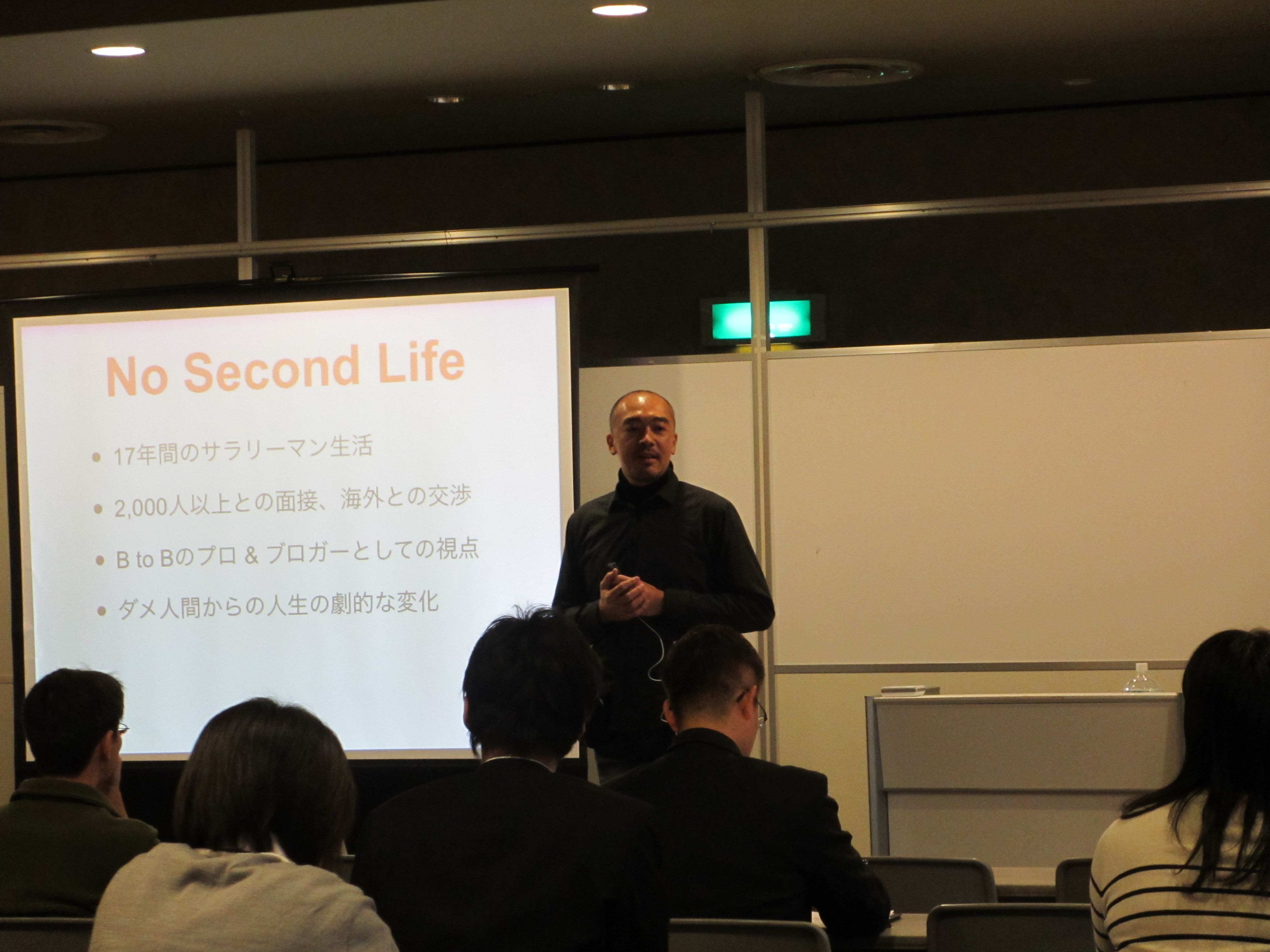 立花岳志さんの熊本セミナー