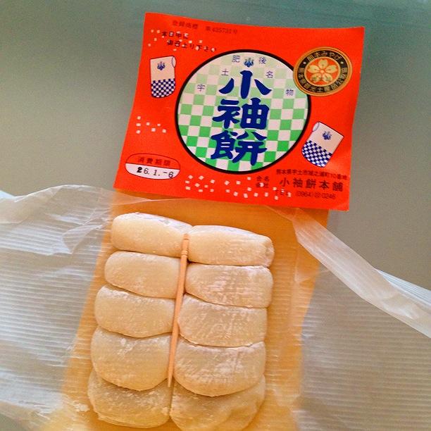 熊本県宇土名物・小袖もち