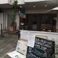 熊本イタリアン・ランチ:トラットリア ロッカフォルテ熊本