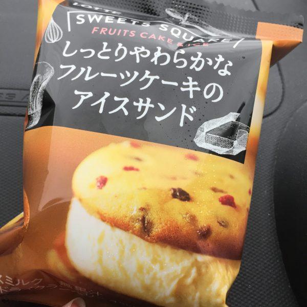 アイスサンドパッケージ