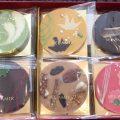 BEL AMER-ベル アメールー京都別邸で選ぶ京都限定のチョコレート