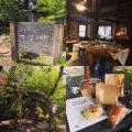熊本県南小国・林檎の樹に天然酵母の「究極のメロンパン」やクロワッサンを買いに行ってきた♪