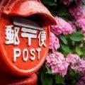 郵便料金が6月1日から値上げ!料金変更のポイントと切手やはがきを交換する場合の豆知識!!