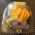 コンビニスイーツ・ローソン:マンゴーモンブランVSレモン風味ドーナツ
