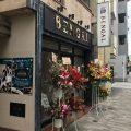 秋葉原・カレー専門店ベンガルが2018年3月16日移転OPEN!